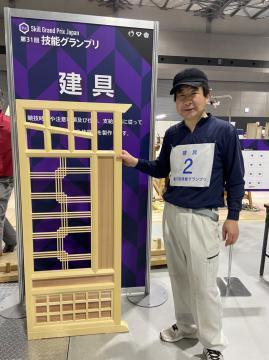 「技能グランプリ」で金賞を受賞した綿引康之さん=愛知県常滑市