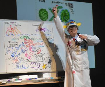 手描きのイラストと分かりやすい説明で魚について説明したさかなクン=神栖市立矢田部公民館