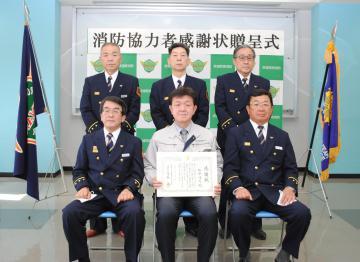人命救助に貢献して感謝状を贈られた塚原浩之さん(前列中央)=古河市中田