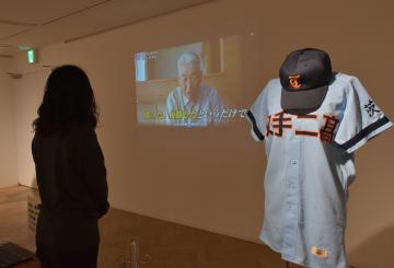 木内幸男さん追悼企画展 取手 インタビュー映像やユニホーム、甲子園優勝盾の画像