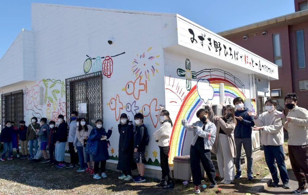 守谷・みずき野地区 地域の店舗、絵で明るく 学生や児童が改装協力の画像