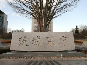 【速報】新型コロナ、茨城で新たに33人感染 県と水戸市発表の画像