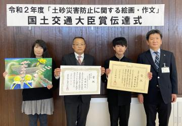 土砂災害防止作品コンクール 守谷・御所ケ丘中の後藤さんが国交大臣賞の画像