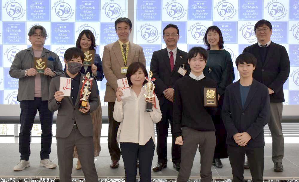 取手・ビジネスプラン表彰 最優秀に池田さん、岡本さんの画像
