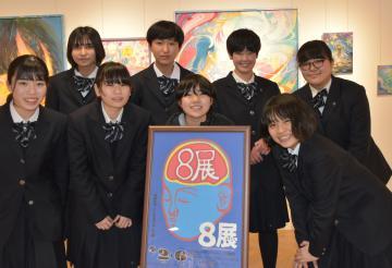 取手松陽高生8人、駅ビルで展覧会 6日までの画像