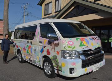 守谷市、イラストで20周年PR 中学生らデザインのラッピング車お目見えの画像