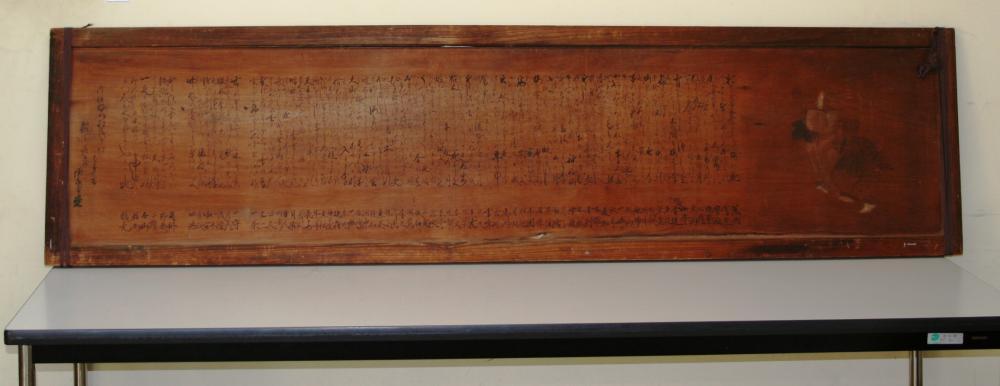 江戸時代の貴重な俳額、守谷市が誤破棄 市民寄託、一茶らの句の画像