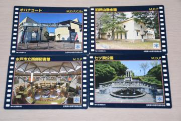 水戸市が新たに「ロケ地カード」に追加したオハナコート(左上)とこれまでに制作した3種類のカード