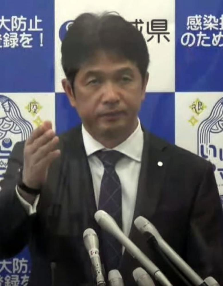 新聞 クロス アイ 茨城 東京五輪ボランティア ユニホーム配布で混乱