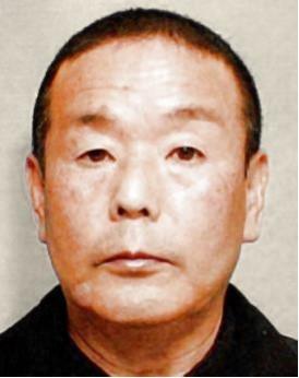 永山誠容疑者(県警提供)