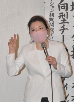 茨城県南西政懇 解決志向型の運営を 川西氏、組織心理巡り解説の画像
