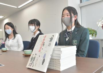 江戸川学園取手高の鷲田さんが著書寄贈 茨城県教委にの画像