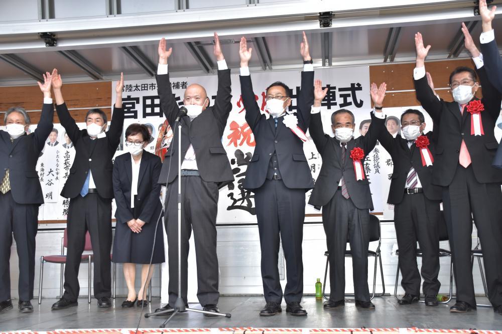 常陸太田市長選で初当選し、万歳する宮田達夫氏(左から5人目)=同市馬場町