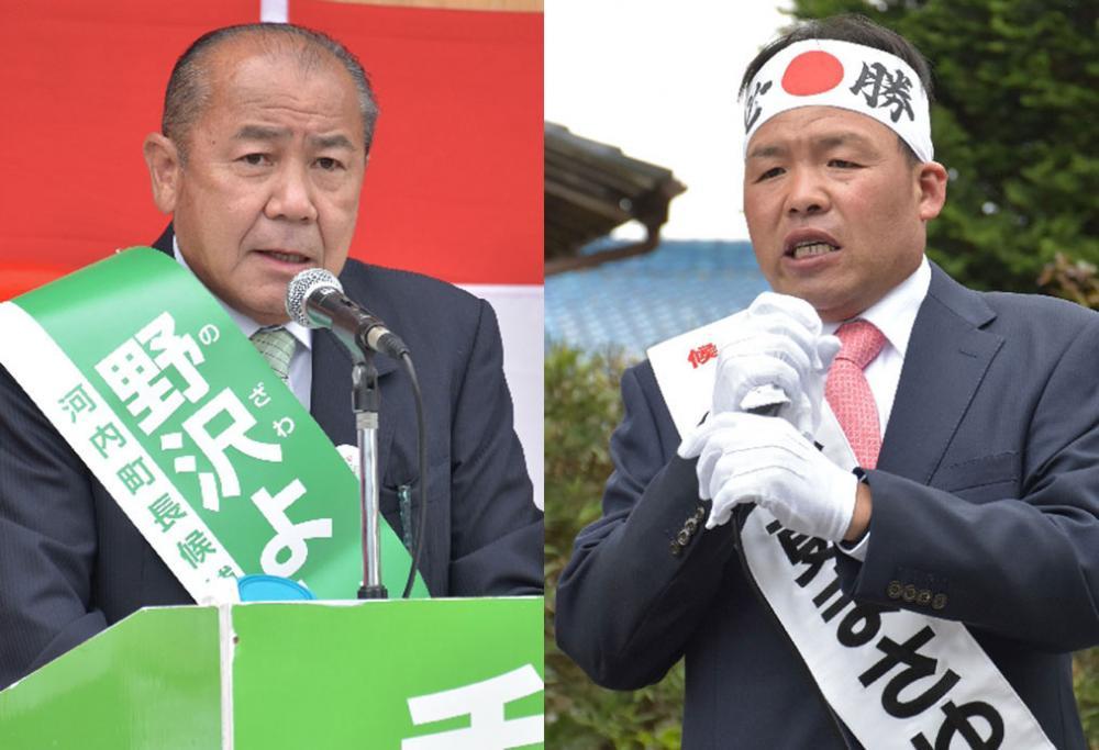 河内町長選が告示 新人の一騎打ち 16日投開票の画像
