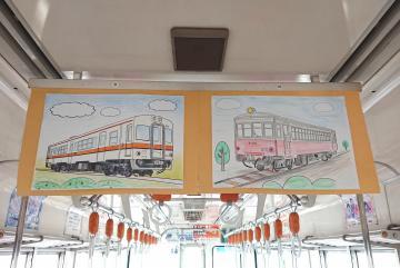 常総線列車内で児童の塗り絵展示 関鉄、16日から運行の画像