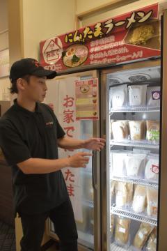 冷凍ラーメンの店頭販売を始めた流山店。冷凍ショーケースに商品が並ぶ=千葉県流山市