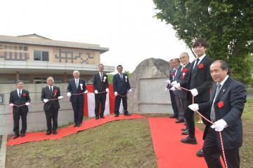 河内・かわち学園 設立記念碑除幕式 誕生の歴史後世にの画像