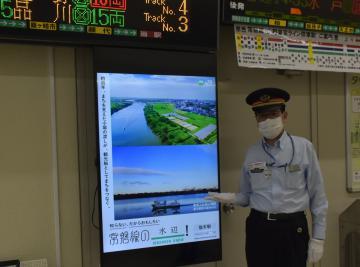 取手、我孫子、柏、松戸の4市 JR東と連携 電子看板で紹介の画像