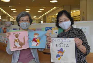 触って楽しい「布絵本」 守谷・市民団体がワークショップ 図書館に寄贈への画像