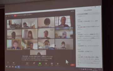 取手市議会 発言を即時文字化 ICT活用字幕表示 特別委で試行の画像