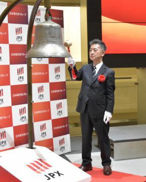 上場セレモニーで鐘を打つ日本電解の中島英雅社長CEO=25日午後、東京・日本橋兜町