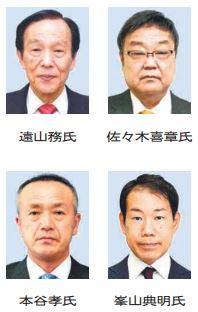 利根町長選29日告示 現前新4人の激戦かの画像