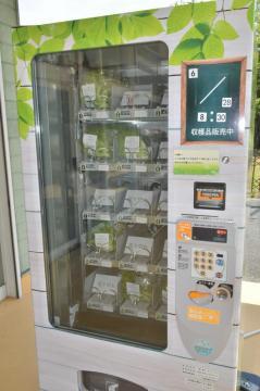 愛テックファームが導入したレタスなどの野菜を販売する自動販売機=高萩市秋山