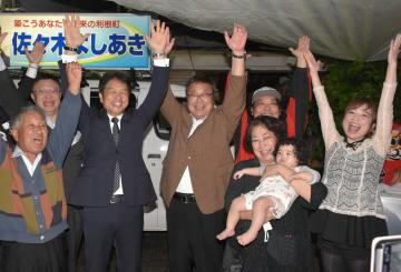 利根町長に佐々木氏 投票率最低57.43% 前新3氏破り再選の画像