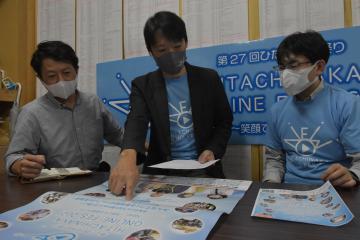 コロナ禍、2年目の夏 茨城県内催し、割れる判断の画像