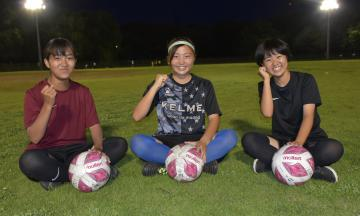 鹿嶋市の女子サッカーチームで練習に励む山森美里さん、青木結那さん、田中琉衣さん(左から)=同市光