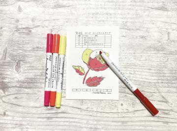 香りマーカーペン「アロマスティロ」を使い、本格的な調香を楽しめる塗り絵