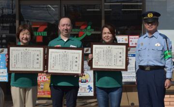 コンビニ店員がニセ電話詐欺被害防ぐ 茨城県警取手署が感謝状の画像