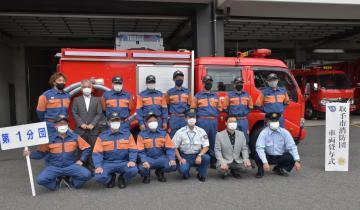 消防団第1分団に新ポンプ自動車 茨城・取手市の画像