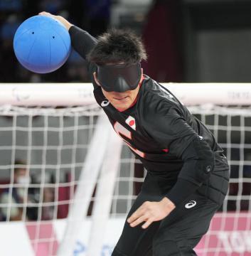 東京パラ競技スタート 茨城県関係選手も登場、躍動 ゴールボール男子、自転車女子の画像