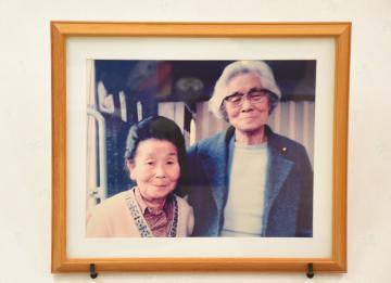 市川喜久さん没後25年 母子家庭支援に尽力 親族「精神、次世代へ継ぐ」の画像