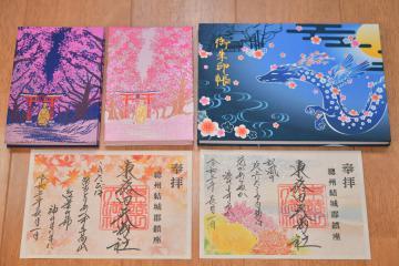 東蕗田天満社のオリジナル御朱印帳と9月から頒布される御朱印