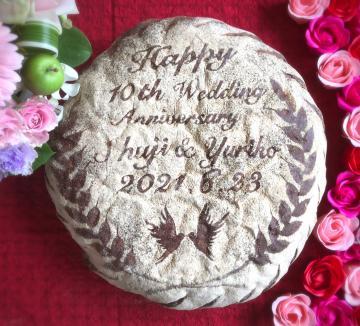 豪華な「円満パン」 クーロンヌでお祝い向け人気の画像