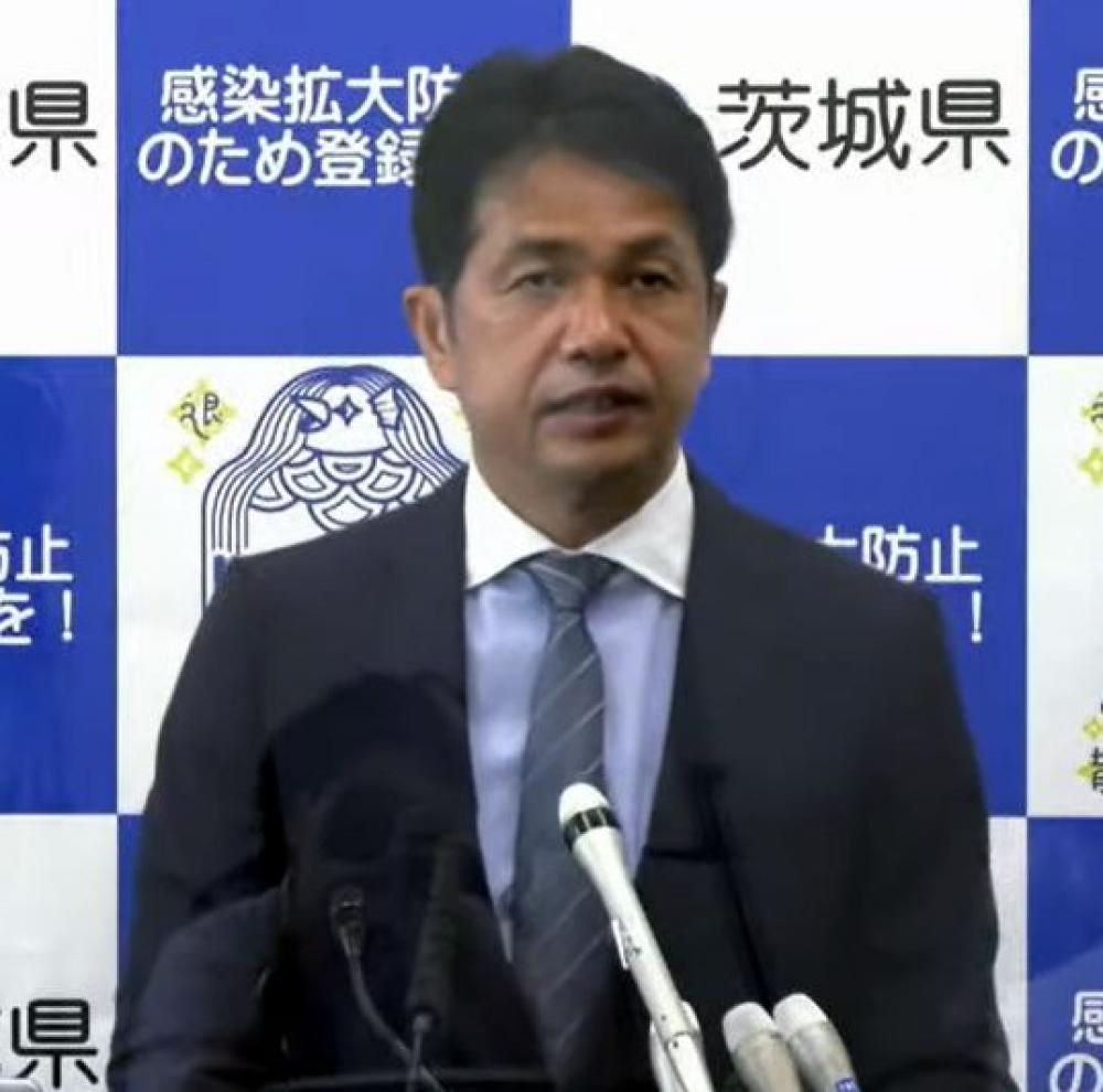 会見する大井川茨城県知事