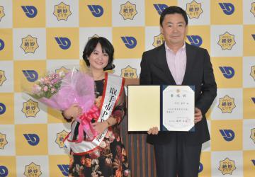 「取手の魅力、全国へ」 演歌歌手・さくらまやさん、PR大使に 茨城の画像
