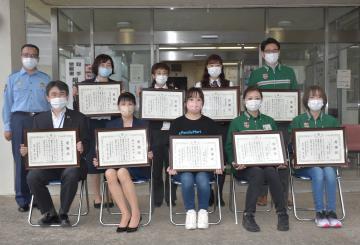 金融機関とコンビニがニセ電話詐欺を未然に防ぐ 茨城県警取手署が感謝状の画像