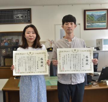 丹羽さんと瀧口さん 路上の高齢者保護 茨城県警牛久署が感謝状の画像