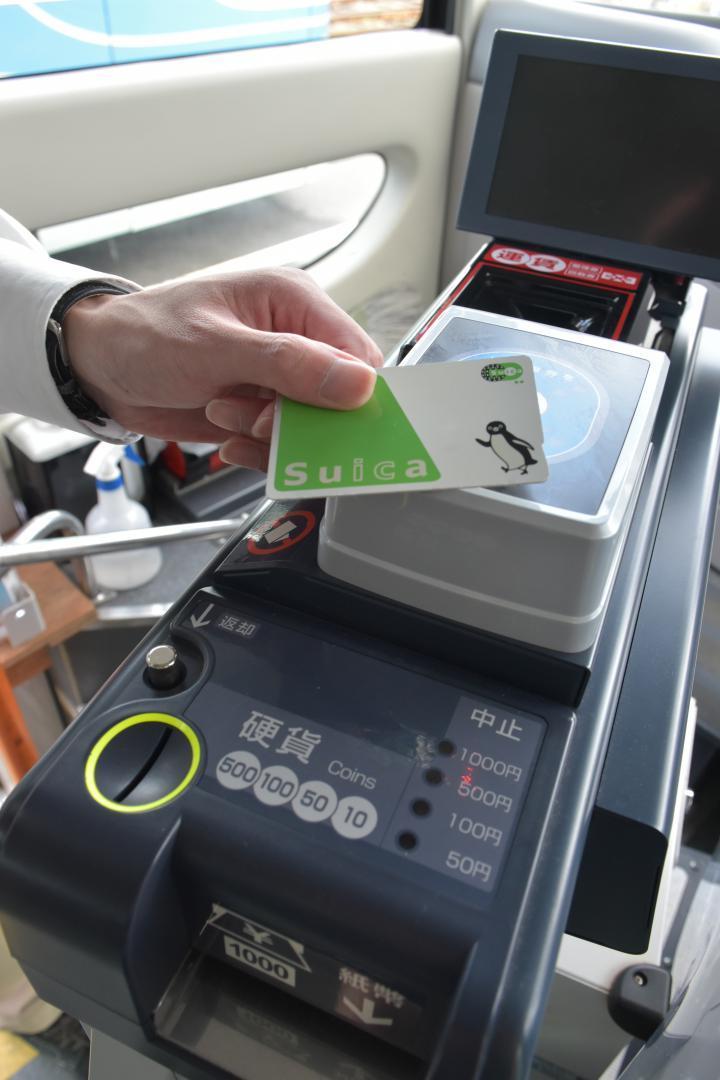 コミバス一部ルート 交通系ICで支払い 茨城・龍ケ崎市、1日からの画像