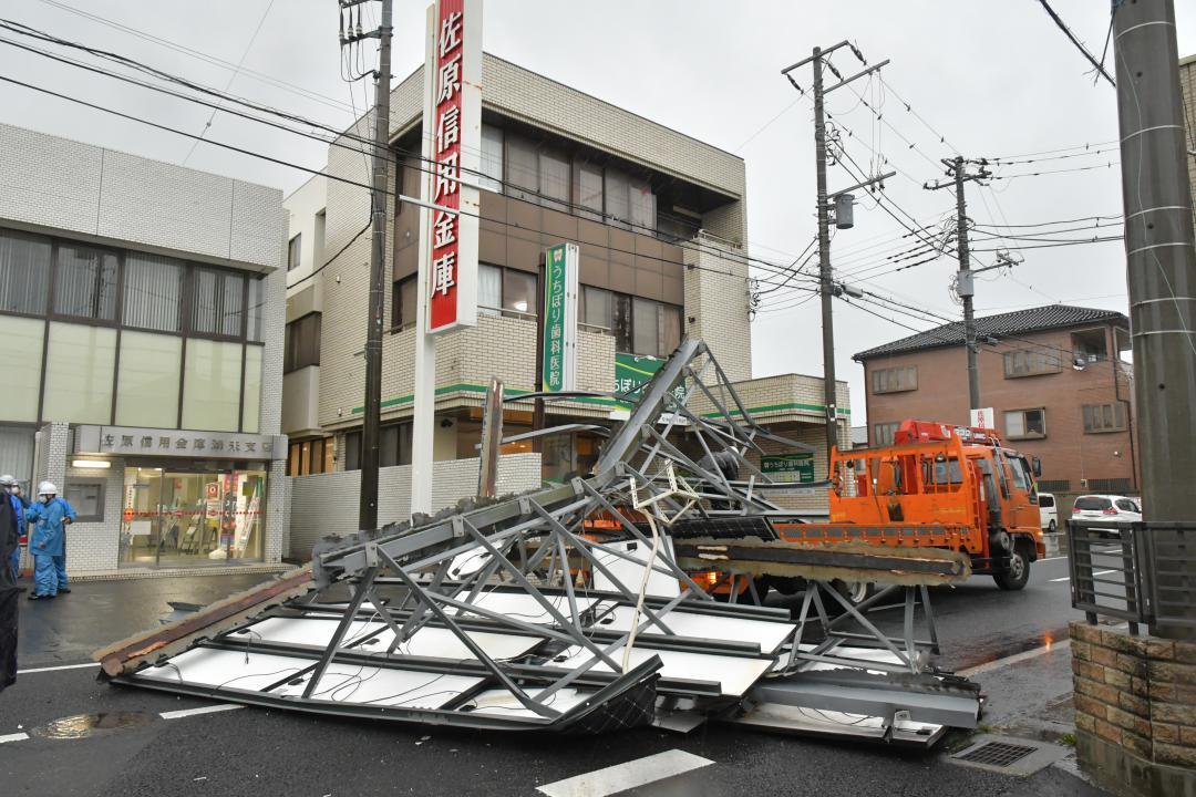 台風16号 茨城県内も被害 停電、ソーラーパネル落下の画像