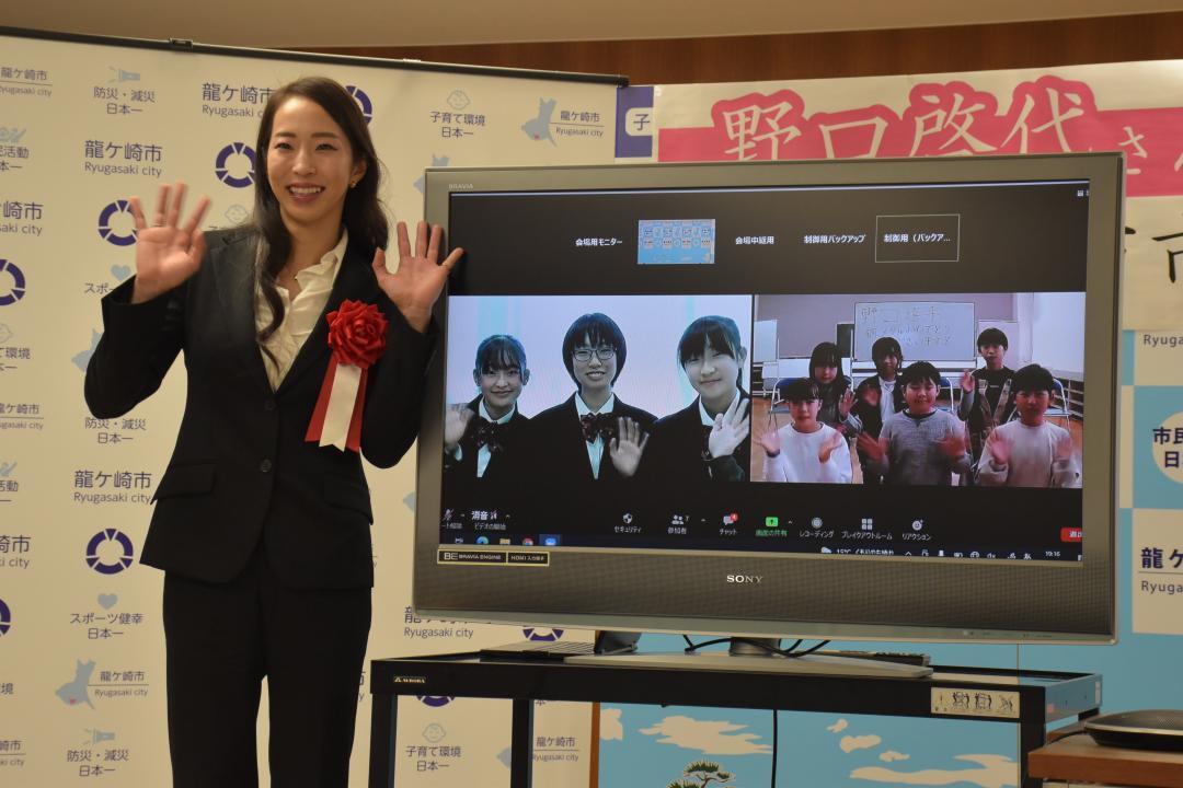 茨城・龍ケ崎市 東京五輪銅の野口啓代さんに市民栄誉賞の画像