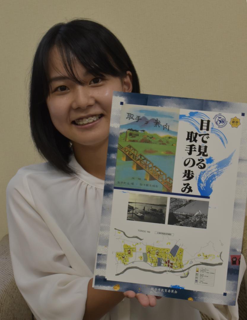 茨城・取手市制50周年 目で見る「市史」発刊 写真、図で分かりやすくの画像