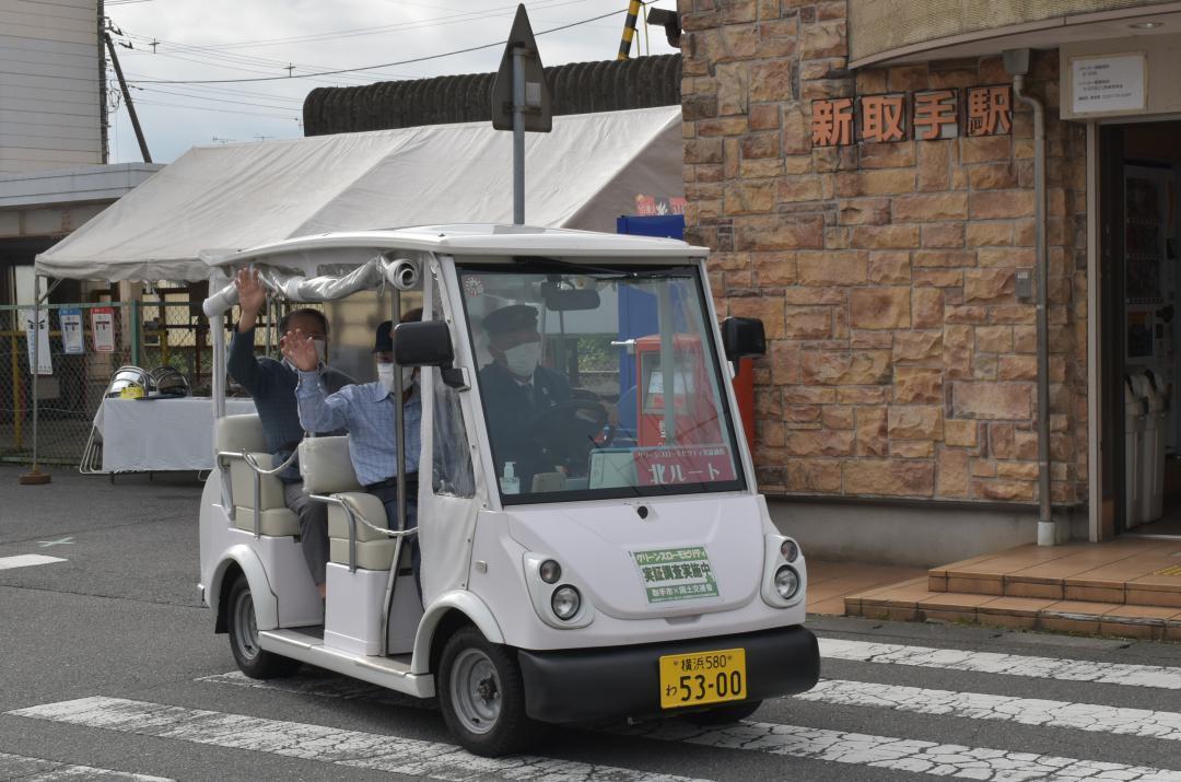茨城・取手市 電動カート実験開始 高齢者の移動支援の画像