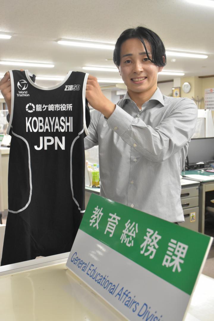 茨城県龍ケ崎市職員・小林さん トライアスロン、全国の舞台への画像